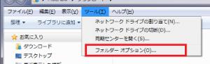 exp_option