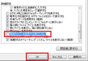 exp_option_disp_2